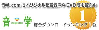 音学.com