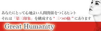 Great Humnanity